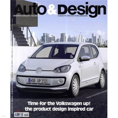 Auto & Design (격월간) : 2011년 No. 191