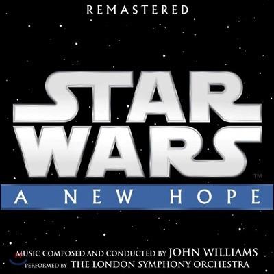 스타워즈 에피소드 4 - 새로운 희망 영화음악 (Star Wars: A New Hope OST by John Williams 존 윌리엄스) [Remastered]