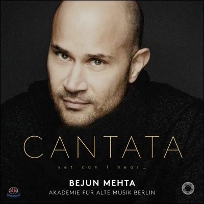 Bejun Mehta 헨델 / 비발디 / 바흐: 칸타타 작품집 (Cantata - Yet Can I Hear...)
