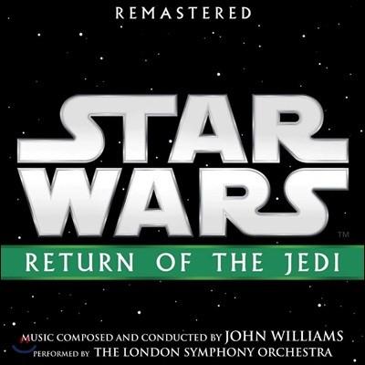 스타워즈 에피소드 6 - 제다이의 귀환 영화음악 (Star Wars: Return Of The Jedi OST by John Williams 존 윌리엄스) [Remastered]