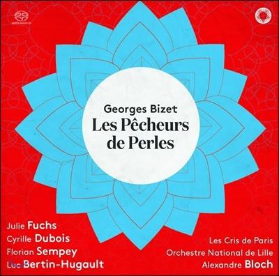 Alexandre Bloch 비제: 오페라 '진주조개잡이' (Bizet: Les Pecheurs de Perles)