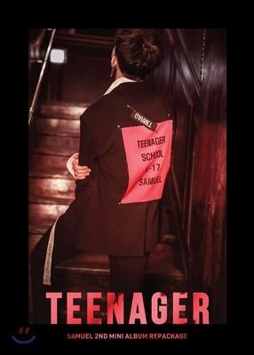 사무엘 (Samuel) - 미니앨범 2집 리패키지 : Teenager