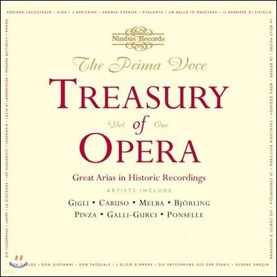 오페라 아리아 명연주 1집 (The Prima Voce Treasury of Opera, Volume 1 - Great Arias in Historic Recordings)
