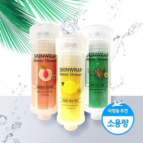스킨랩 허니 비타민 샤워필터 소용량 9종