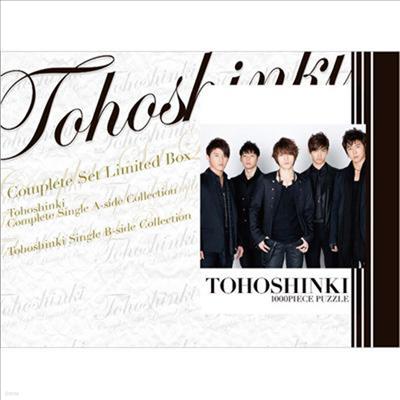 동방신기 (東方神起) - COMPLETE SET Limited Box (Limited Edition)(일본반)