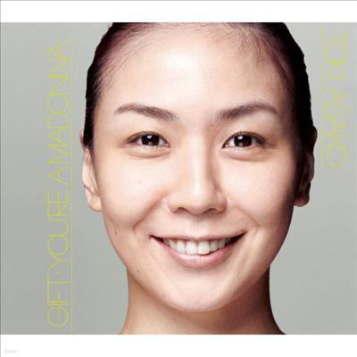 Toki Asako (토키 아사코) - Gift (Single)(Limited Edition)
