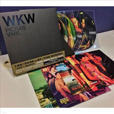 Wong Kar-Wai (왕가위) - WKW Picture Vinyl Set (4LP)