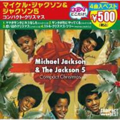 Michael Jackson - Compact Christamas+Jackson 5 (Single)(일본반)
