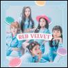 레드벨벳 (Red Velvet) - #Cookie Jar