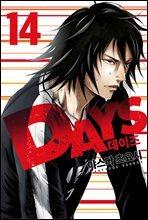 [고화질] DAYS(데이즈)(단행본) 14권