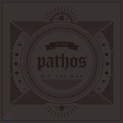 M.C The Max (엠씨 더 맥스) 8집 - pathos [한정판 LP]