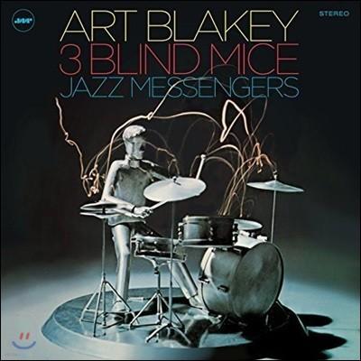 Art Blakey & the Jazz Messengers (아트 블레이키 앤 더 재즈 메신저즈) - Three Blind Mice [LP]
