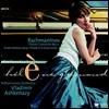 Helene Grimaud 라흐마니노프: 피아노 협주곡 2번 (Rachmaninov: Piano Concerto No. 2) [LP]