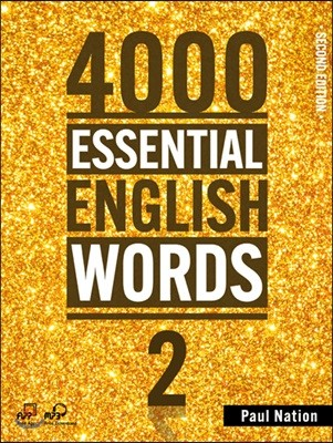 4000 Essential English Words 2, 2/E