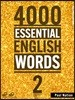 4000 Essential English Words 2 with answer key, 2/E