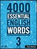4000 Essential English Words 3 with answer key, 2/E