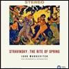 Igor Markevitch  스트라빈스키: 봄의 제전 (Stravinsky: Le Sacre du Printemps) [LP]