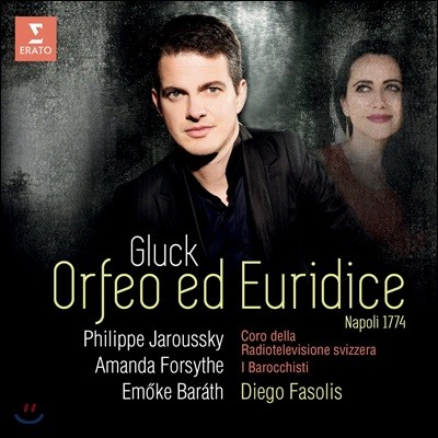 Diego Fasolis 글룩: 오페라 '오르페오와 에우리디체' (Gluck: Orfeo ed Euridic)