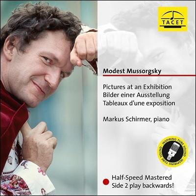 Markus Schirmer 무소르그스키: 전람회의 그림 [피아노 버전] (Mussorgsky: Pictures At An Exhibition) [LP]