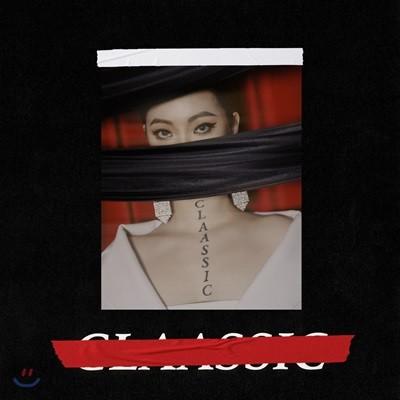 쎄이 (Saay) 1집 - Claassic