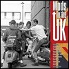 Various Artists - Mods In The UK [LP]
