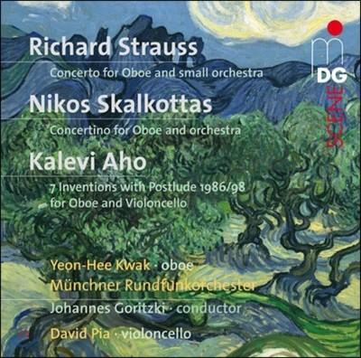 곽연희 - R. 슈트라우스 / 스칼코타스: 오보에 협주곡 (R.Struass / Skalkottas: Oboe Concertos)