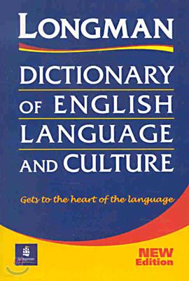 롱맨컬처영영사전 Longman Dictionary of English Language and Culture