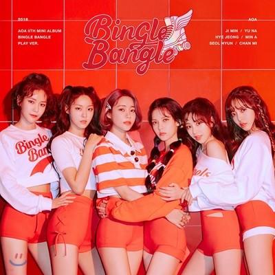 에이오에이 (AOA) - 미니앨범 5집 : Bingle Bangle [Play ver.]