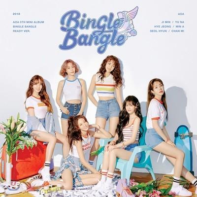 에이오에이 (AOA) - 미니앨범 5집 : Bingle Bangle [Ready ver.]