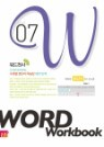 Word Workbook ���� ��ũ�� Level 7