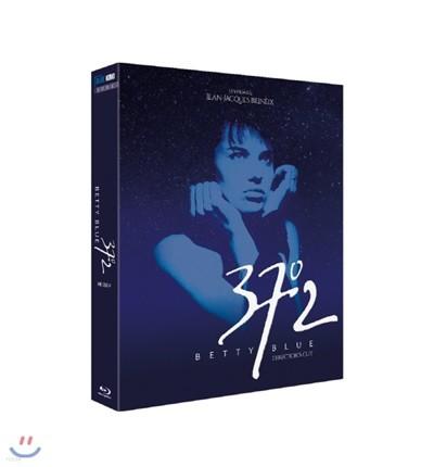 베티 블루 37.2 (2Disc 무삭제 감독판 BD + DVD) : 블루레이
