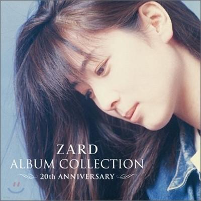 Zard - Album Collection ~20th Anniversary~