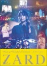 Zard - What A Beautiful Memory ~Forever You~