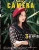 디지털 카메라 매거진 DIGITAL CAMERA magazine (월간) : 6월 [2018년]