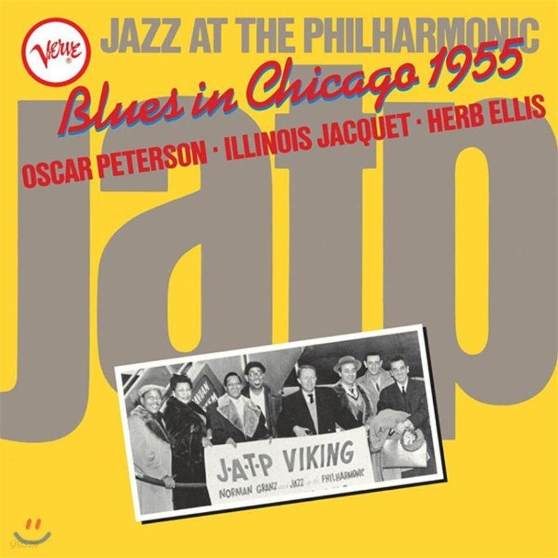 Oscar Peterson / Illinois Jacquet / Herb Ellis - Jazz At The Philharmonic: Blues In Chicago 1955 [LP]