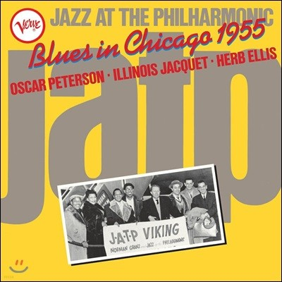 Oscar Peterson / Illinois Jacquet / Herb Ellis - Jazz At The Philharmonic: Blues In Chicago 1955 [LP]