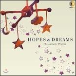 여성 뮤지션들의 자장가 모음집 (Hopes & Dreams: the Lullaby Project)