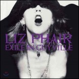 Liz Phair - Exile In Guyville 리즈 페어 데뷔 앨범