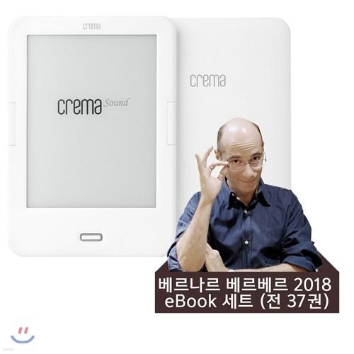 예스24 크레마 사운드 (crema sound) + 베르나르 베르베르 2018 eBook 세트 (전 37권)