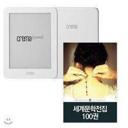 크레마 그랑데 + 펭귄클래식 베스트 100 eBook 세트