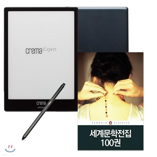 예스24 크레마 엑스퍼트 (crema expert) + 스타일러스 펜 + 펭귄클래식 베스트 100 eBook 세트