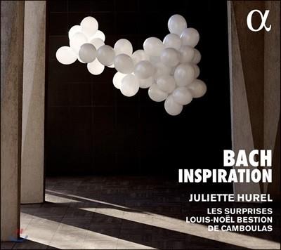 Juliette Hurel 플루트로 듣는 바흐 명곡집 (Bach: Inspiration)