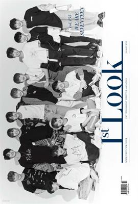 퍼스트룩(1st Look) 2018년 05월호 155호