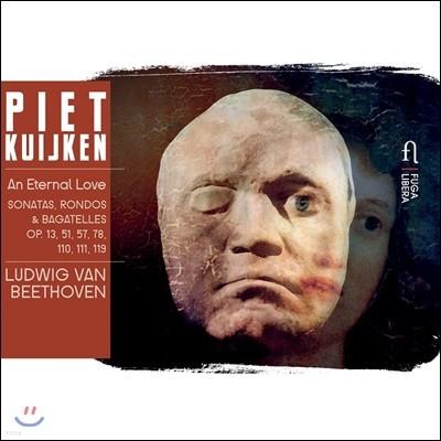 Piet Kuijken 베토벤: 피아노 작품집 '영원한 사랑' (Beethoven: An Eternal Love)