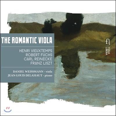 Daniel Weissmann 로맨틱 비올라 - 낭만주의 비올라 명곡집 (The Romantic Viola)