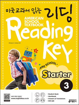 미국교과서 읽는 리딩 Reading Key Preschool Starter 3
