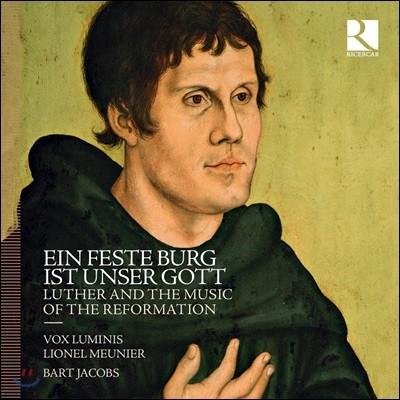 Vox Luminis 루터와 종교개혁의 음악 (Ein Feste Burg ist Unser Gott - Luther and the Music of the Reformation)