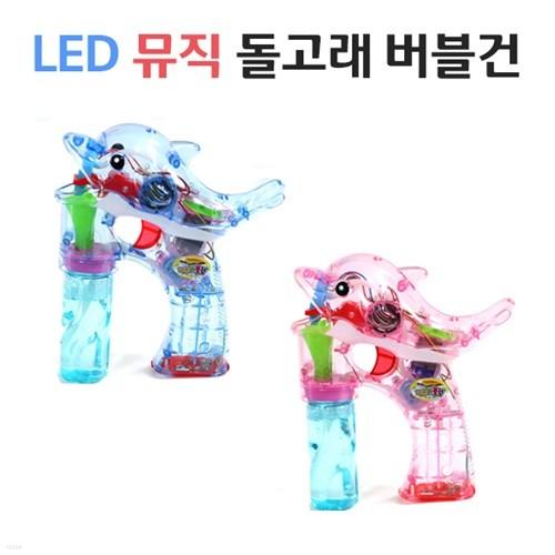 LED 뮤직 자동 버블건 투명 버블건 미니 버블건