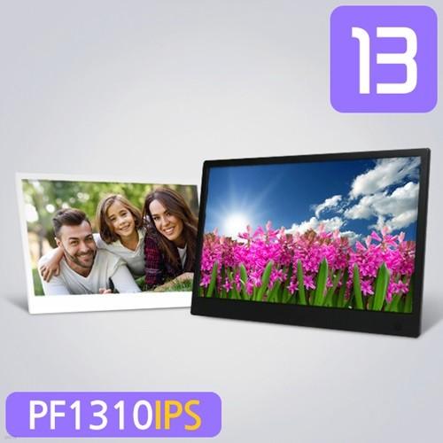 카멜 13형 IPS패널 광시야각 디지털액자 PF1310IPS