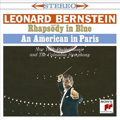 거쉬인: 랩소디 인 블루, 파리의 미국인, 그로페: 그랜드 캐년 모음곡 (Gershwin: Rhapsody In Blue. An American In Paris, Grofe; Grand Canyon Suite) (Ltd. Ed)(일본반) - Leonard Bernstein